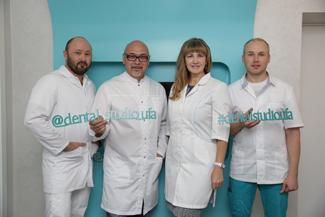 Услуги стоматологической клиники Дентал студия