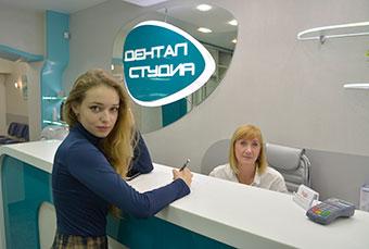 Холл стоматологической клиники Дентал студия